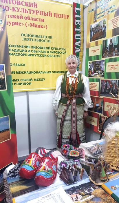 литовские татары.на сайтах знакомства